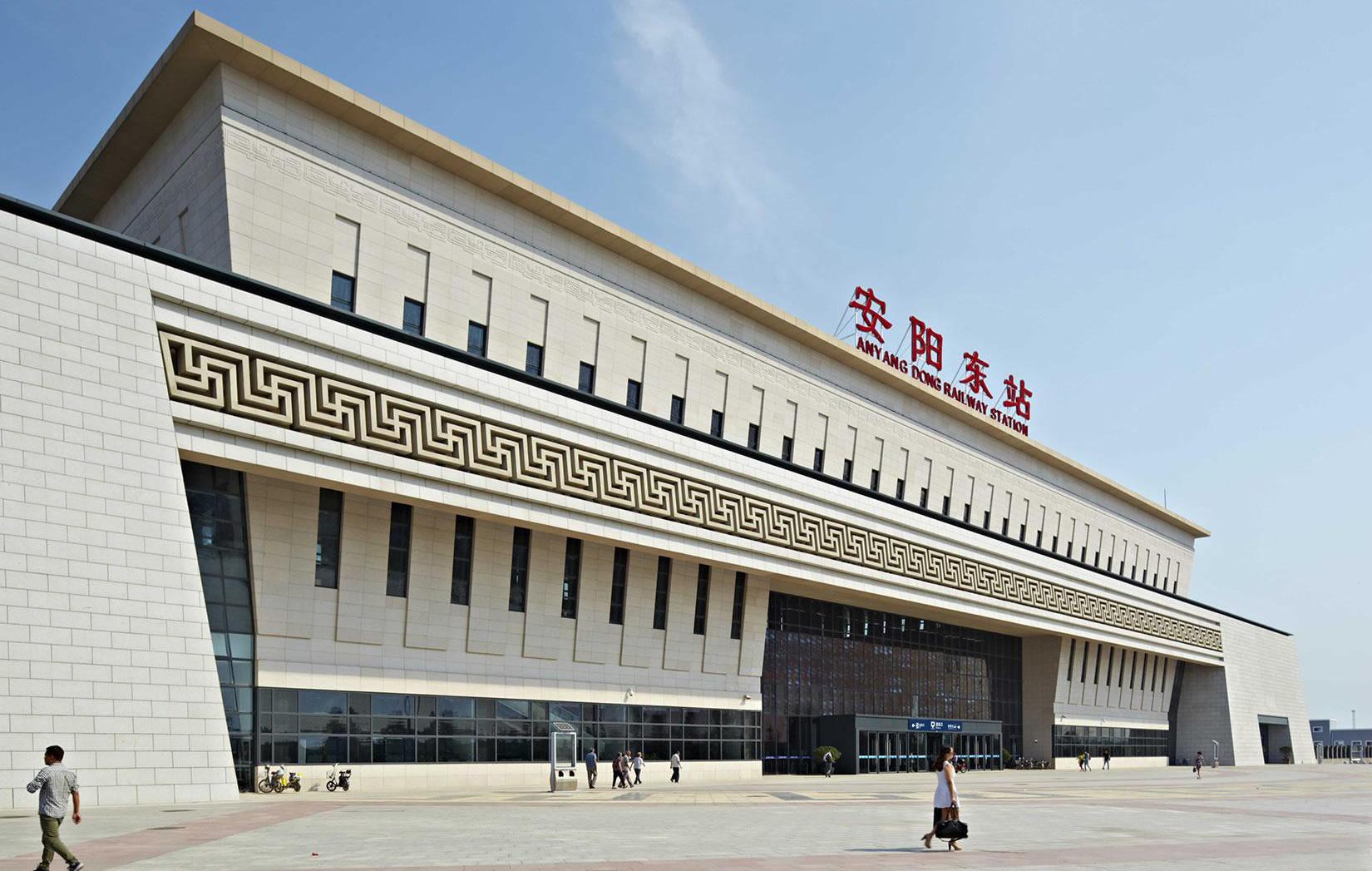 安阳东站石材幕墙设计案例